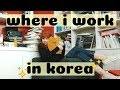 My Seoul Office Tour + Non Teaching Job Q&A | Life in Korea