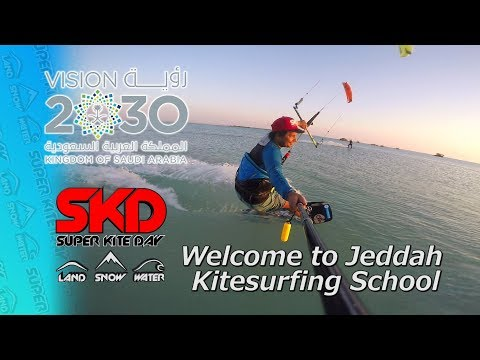 Advanced Kitesurf AirFoil Course – Super Kite Day