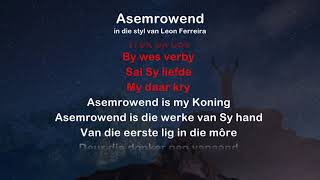 Asemrowend - ProTrax Karaoke Demo