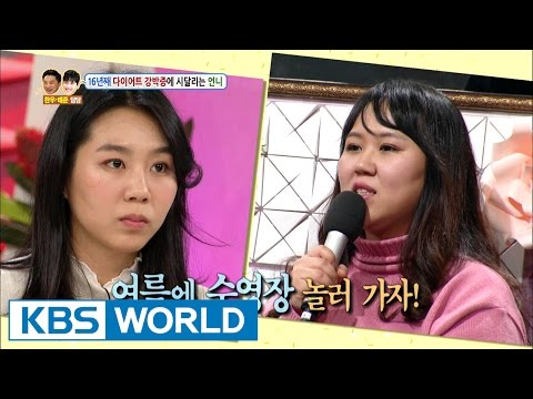 16 Years of Diet [Hello Counselor / 2017.01.16]