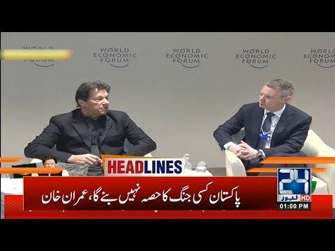 1pm News Headlines | 22 Jan 2020 | 24 News HD