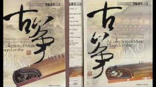 Chinese Music Guzheng Mountain Stream 高山流水 Performed by Wang Changyuan