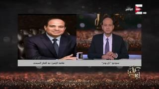 الرئيس السيسي: حجم التحدي كان كبير لأن المصريين اختاروا اتجاه صعب