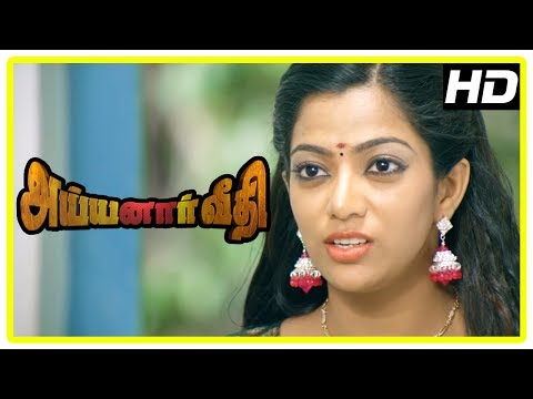 Ayyanaar Veethi Movie Scenes | Yuvan falls for Sara | Yuvan'