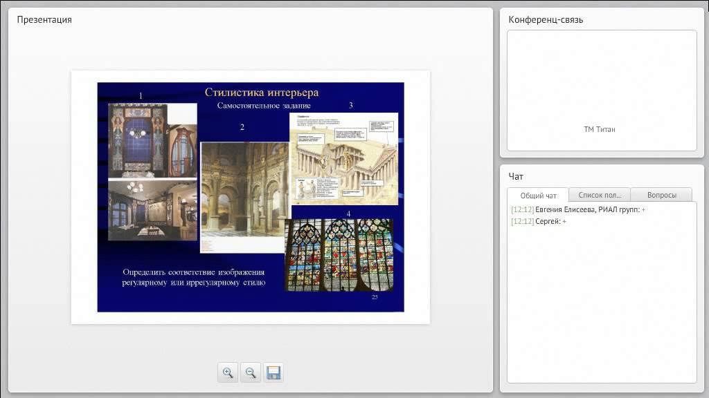 Лекции по дизайну