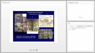 1 лекция. Проектирование и дизайн интерьера