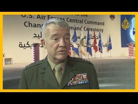 لبحث التهديد الإيراني.. قائد القيادة الوسطى الأمريكية في تل أبيب  - نشر قبل 2 ساعة