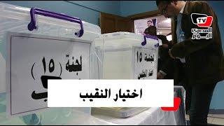 بدء تصويت الصحفيين لاختيار «نقيبهم»