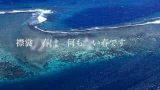 吉井和哉さんによる初のカヴァーアルバム 『ヨシー・ファンクJr.~此レ...