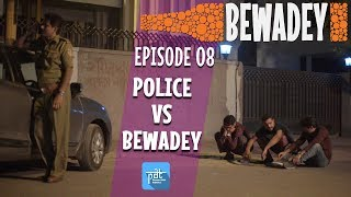 PDT Bewadey | S01E08 | Police vs Bewadey | Indian Web Series | Police Car | Police Chase