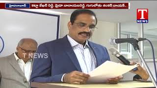 New State Information Commissioners take oath | Hyderabad |Tnews Telugu