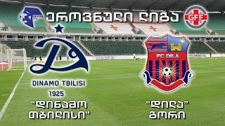 Dinamo Tbilisi vs Dila Gori full match