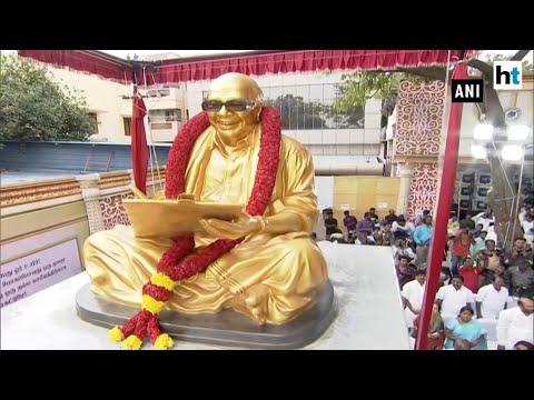 Mamata Banerjee unveils Karunanidhi's statue on 1st death anniversary
