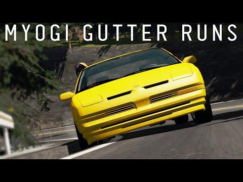 【Full Gutter Run