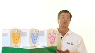 видео Ультразвуковой увлажнитель Ballu Kids UHB-240P