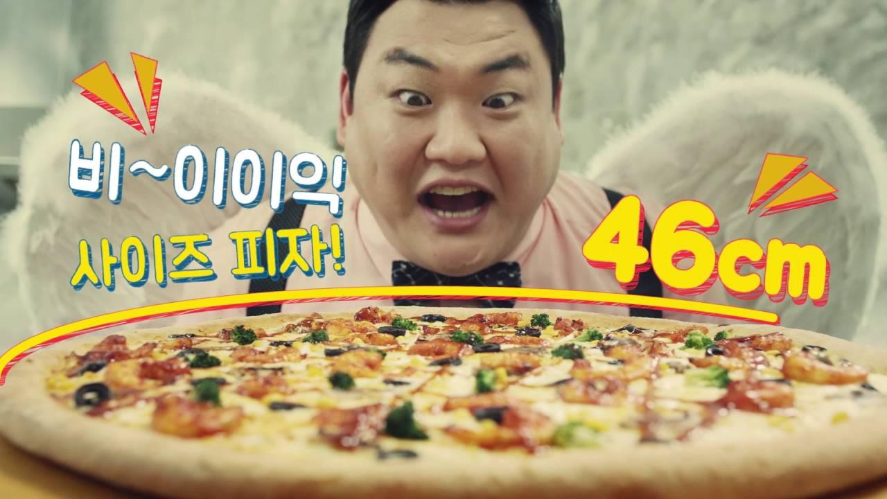 피자헤븐 TV 김준현 CF 30초
