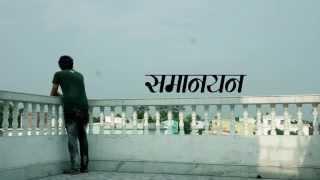 "Samanayan ""togetherness""-trailer"
