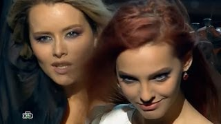 Банда рокерш (Хочу V ВИА Гру) - Попытка №5