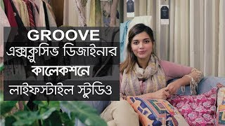 Checkout Counter | Groove | Lifestyle Studio
