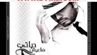 Tamer Hosny New Albums 2009 Track 13