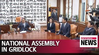 Assembly Speaker, floor leaders of 5 major parties fail to reach agreement on opening Feb. session