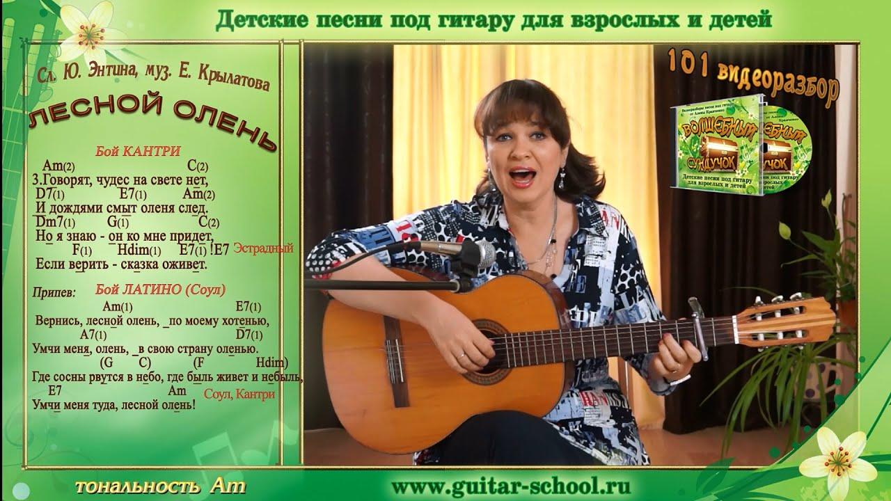 песни под гитару на английском языке слушать
