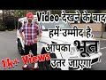 Diljit fashion || Diljit style video || singer diljit dosanjh wearing || singer diljit dosanjh || UV