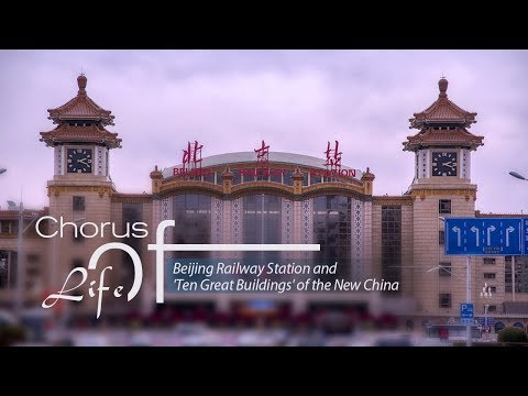 Beijing Railway Station and the 'Ten Great Buildings' of New China