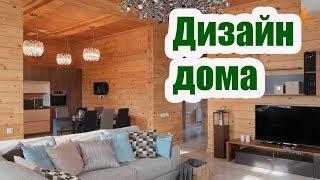 видео Интерьер дома из бруса