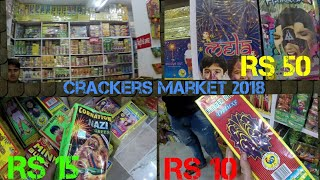 Cheapest Cracker Market 2018|Diwali Crackers/Pataka Market|Cheap Diwali Sky Shots,Anar,Rockets|