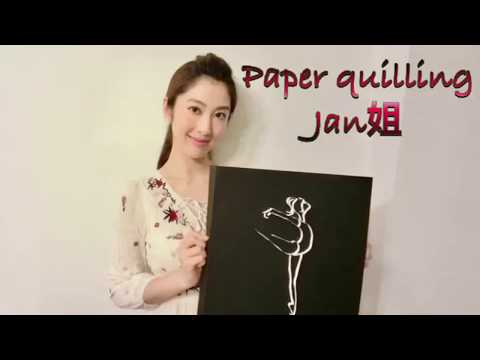 Jan姐-謝芷倫 Paper Quilling Designs   Wall Decoration Ballerina   DIY   Handmade Craft
