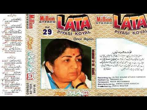 Lo Aa Gayi Unki Yaad ( Million Hi Fi Jhankar ) Lata Pyasi Koyal Vol.29