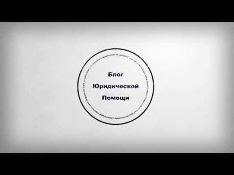 Работа в России, вакансии -