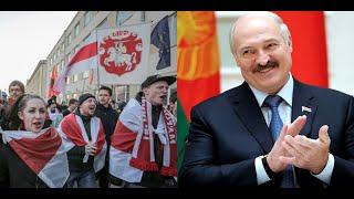 Лукашенко готов идти до конца! Обсуждение последних событий в Белоруссии