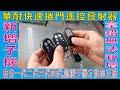 ROBLOX火箭發射 (第1集) - YouTube