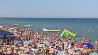 КИРИЛЛОВКА: 3 ИЮЛЯ 2019. ВИДЕО ЛЕТНЕГО ДНЯ. Азовское море. Пляж. КИРИЛІВКА. АЗОВСЬКЕ МОРЕ.