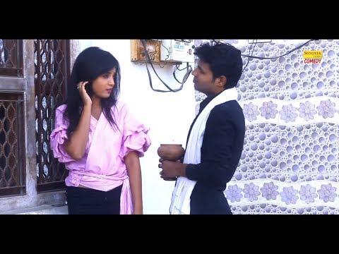 Latest Haryanvi Webseries |  भाभी मान जायेगी | Bhabhi Maan Jayegi Episode 1 ||  Sonotek Funny Comedy