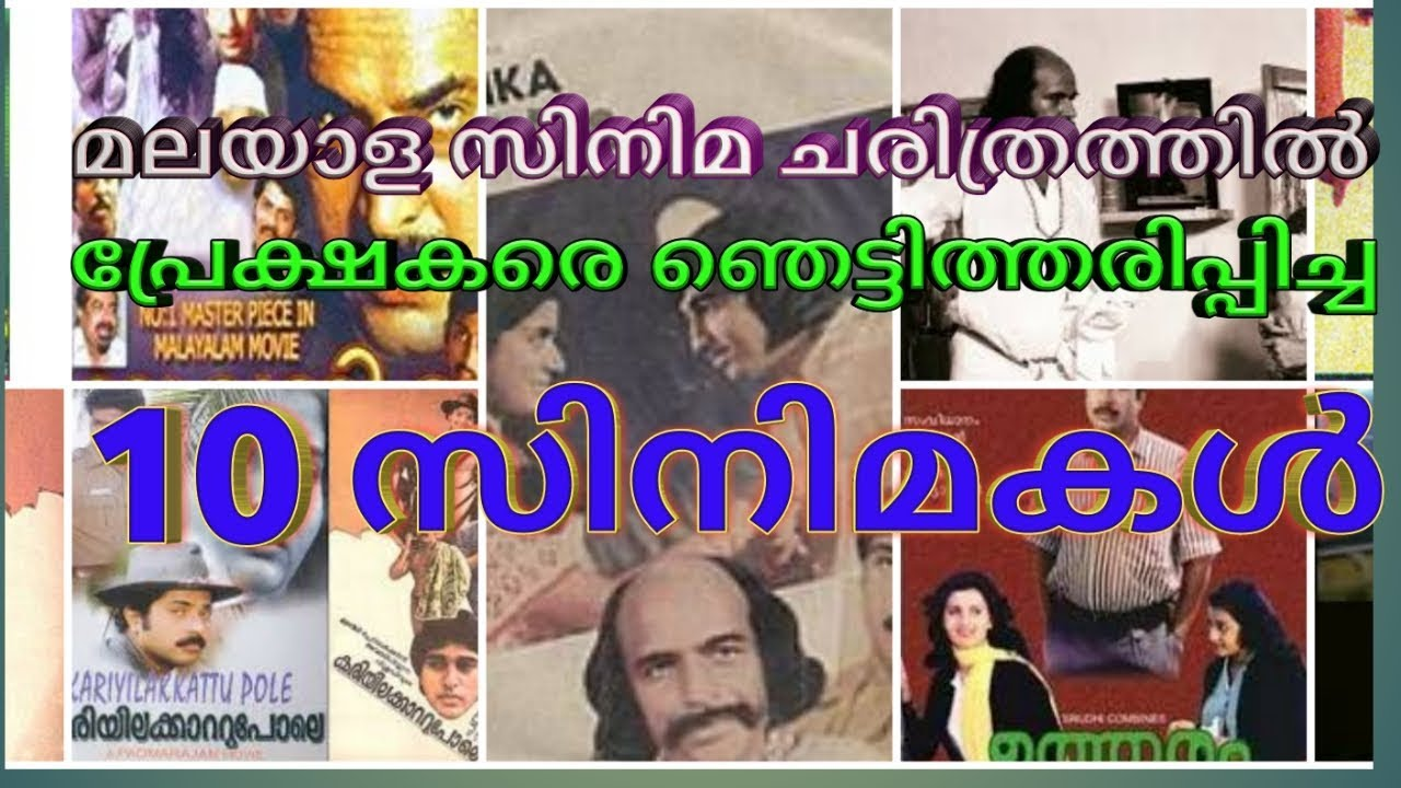 Download Top10 Ten Malayalam Mystery/Thriller/Suspense/Mind Blowing Movies Evermade