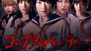 映画は2015年8月1日公開 映画初主演となるアイドルグループ乃木坂46とAK...