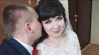 Свадебный клип ФОКИНЫХ! ( Artik & Asti - Необыкновенная)