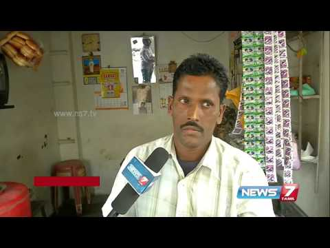 Illegal sales of lottery ticket in Salem | News7 Tamil