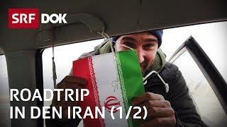 Reise in den Iran | Ein Schweizer sucht nach seinen persischen Wurzeln (1/2) | Doku | SRF DOK