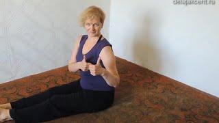 Упражнения для рук - задная часть руки(97 шагов. Упражнения для задней части руки - шаг 28 Подробности на http://delajakcent.ru/97-shagov/shag-28-uprazhneniya-dlya-zadnej-chasti-ruki.html..., 2015-06-11T08:37:22.000Z)