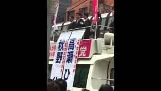 高瀬ひろみ 1981年生まれ、福岡県立嘉穂高校、創価大学卒業、元外交官.