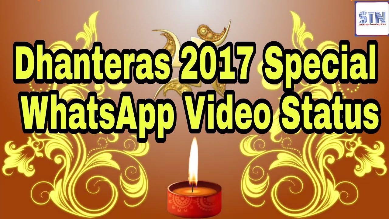 Dhanteras Whatsapp Status Video Dhanteras Greetings Happy