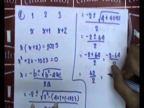 M3M1 9  คณิตศาสตร์ ม.3 เทอม 1 ตอนที่ 9