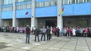 1 сентября 2013 День знаний Школа №8 КОНАКОВО