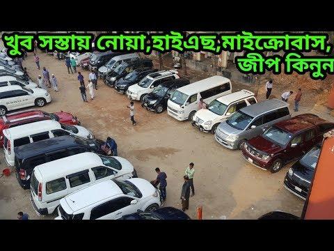 Second hand car hat in Bangladesh  /  cheap price car /  car hat
