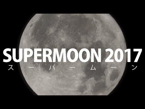 スーパームーン 超望遠で超でっかく撮ったった動画!2017年12月4日