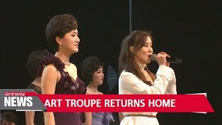 KOLNorth Korean art troupe returns home after performances in the South